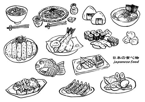 Japanese food (unpainted)