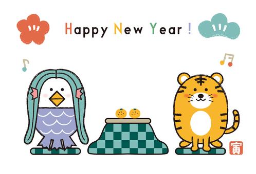 Tiger and Amabie Kotatsu 新年賀卡 2 人
