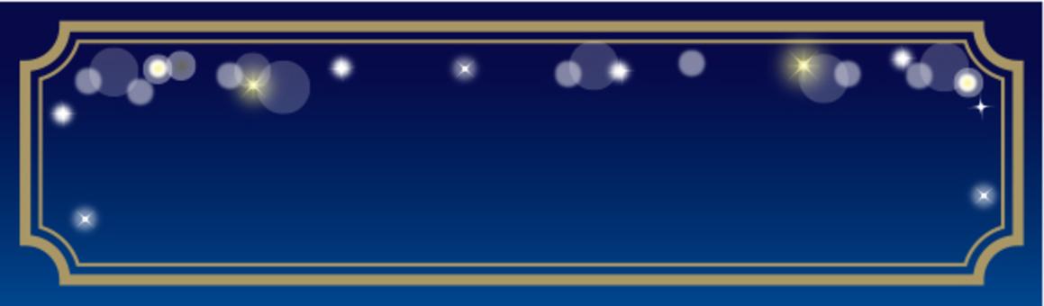 閃閃發光的裝飾框架藍色