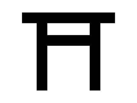 簡易神社牌坊圖標 A:單色