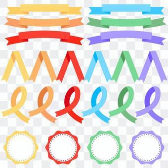 多彩的丝带