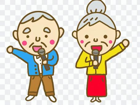 Karaoke Elderly Elderly Elderly