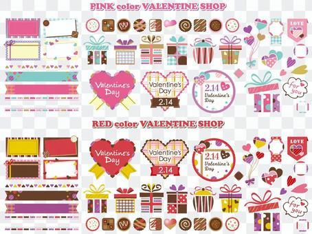 Pink & Red Valentine Set