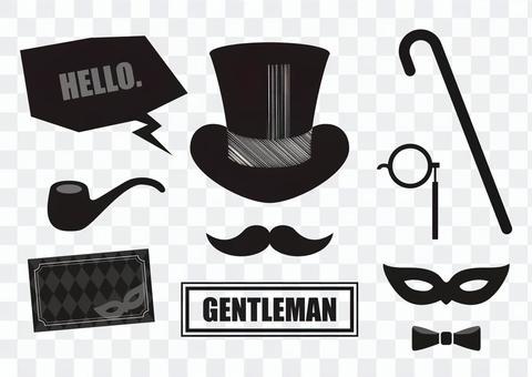 紳士セット