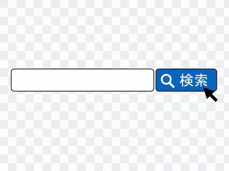 搜索窗口搜索栏搜索箭头蓝色