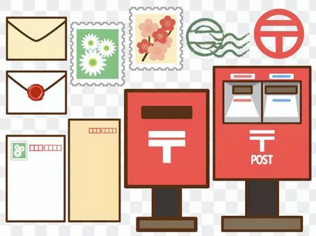 信件和郵件集