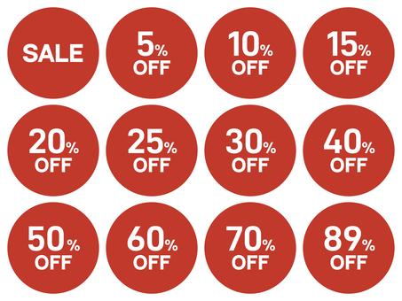 折扣銷售的紅色圓形貼紙