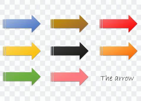 Arrow (colorful) gradation