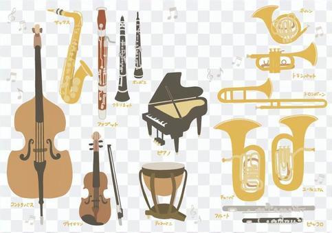 [Set] Orchestra wind instrument