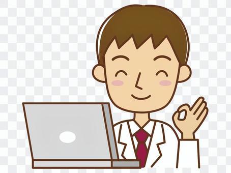 做微笑的個人計算機的醫生顧問