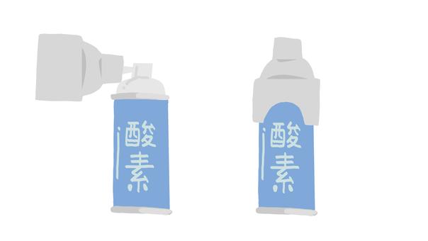 Illustration of a handwritten oxygen can