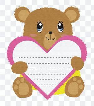 可愛的熊筆記
