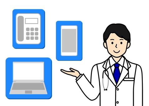電話就醫 在線就醫 醫生 男
