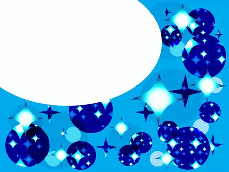 Space glitter