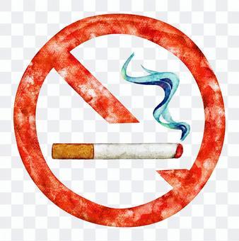 禁止吸煙的水彩畫
