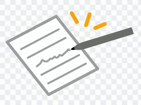 簽名標誌簡單