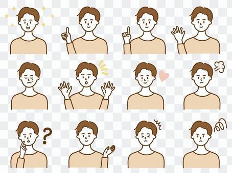 男性手勢面部表情集