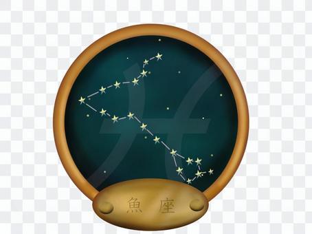 Constellation (Pisces)