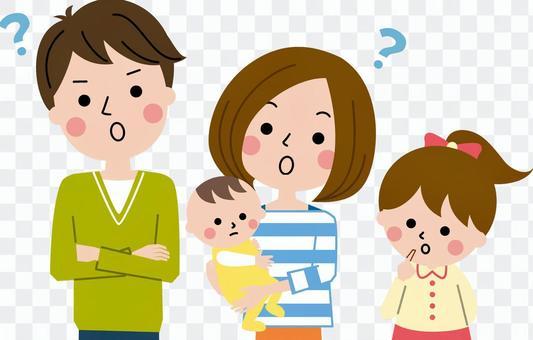 Thinking parent and child 2