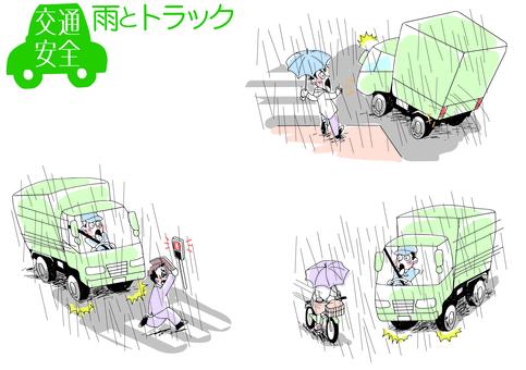 Traffic safety ver2-16