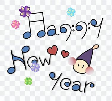 小人_happynewyear-1