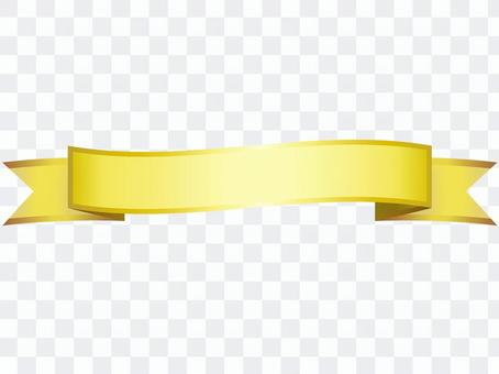 ai飾り・リボン帯黄色1点
