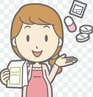 孕婦一 - 藥 - 胸圍
