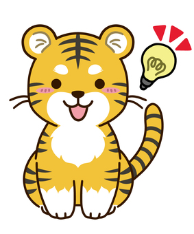 A tiger character that inspires something