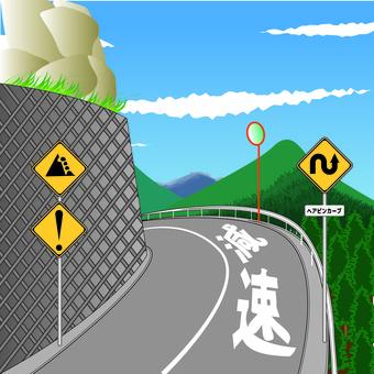 Mountain Pass Curve Dangerous Road 路