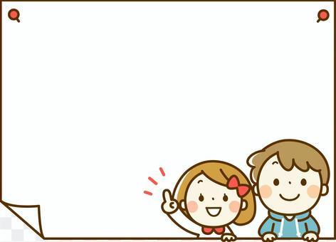 男孩和女孩装饰框架