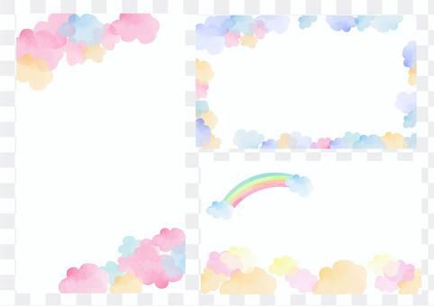 水彩素材033彩虹框架集
