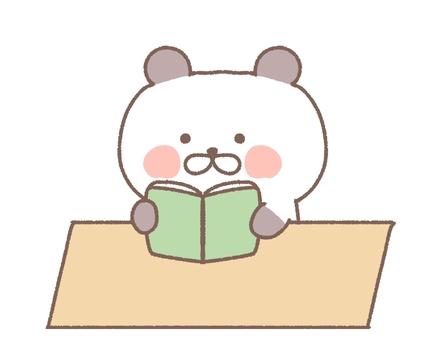 Read Book Reading Library Study Panda