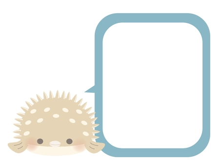 Illustration of porcupinefish and speech bubble No line