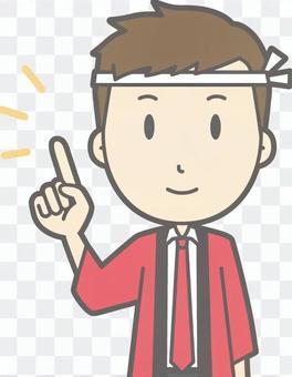 男帽 - 指向微笑 - 胸圍