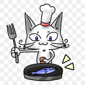 Cat chef's specialty