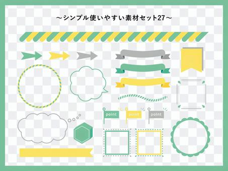 Simple and easy-to-use frame material set 27