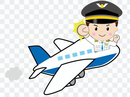 Airplane (people 1)