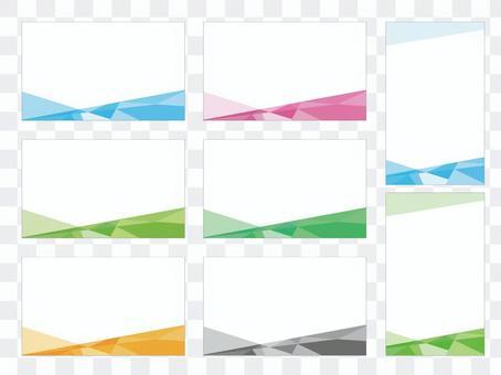 簡單的幾何名片設計·備忘錄1