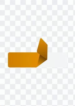 磁帶(黃色)