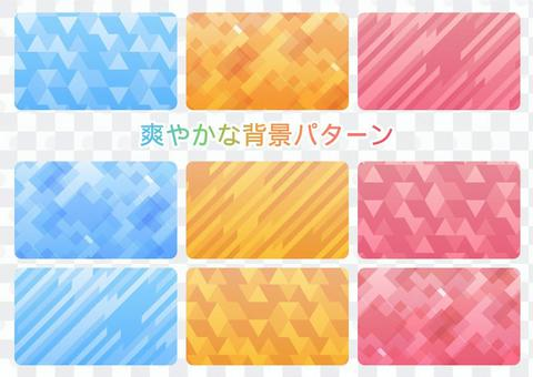 Refreshing background pattern 3 colors x 3 types set