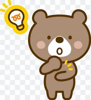 An inspired bear