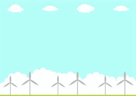 風車 風景