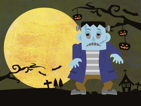 Halloween Franken 2