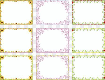 各種花卉框架