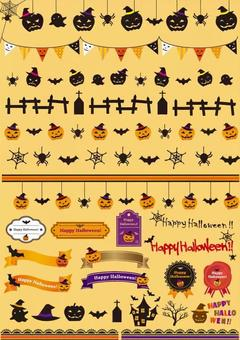 Halloween line material collection