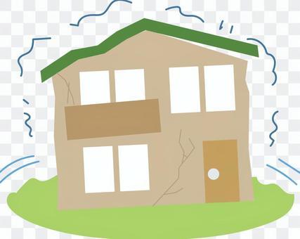 地震(住宅)