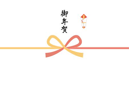 新年問候的推薦 Noshi 紙名稱