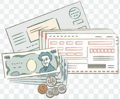 養老金·付款·現金·保險費