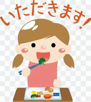 人兒童(學校午餐)