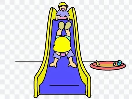 Slide away